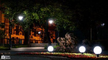 Stadtpark 'Mihai Eminescu'