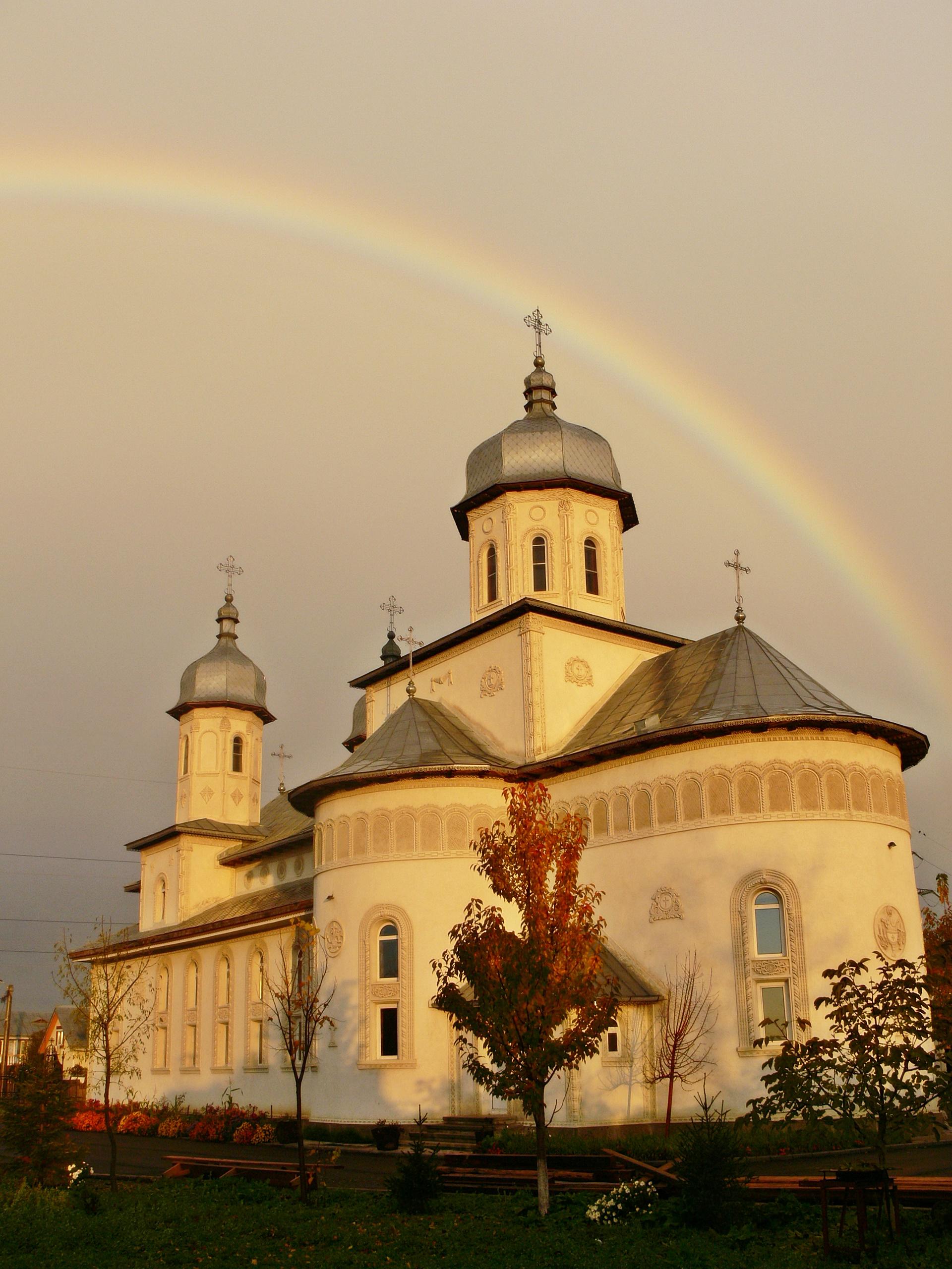 Catedrala Înălțarea Domnului