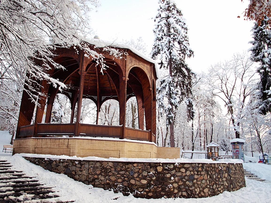 Sub Arini Park