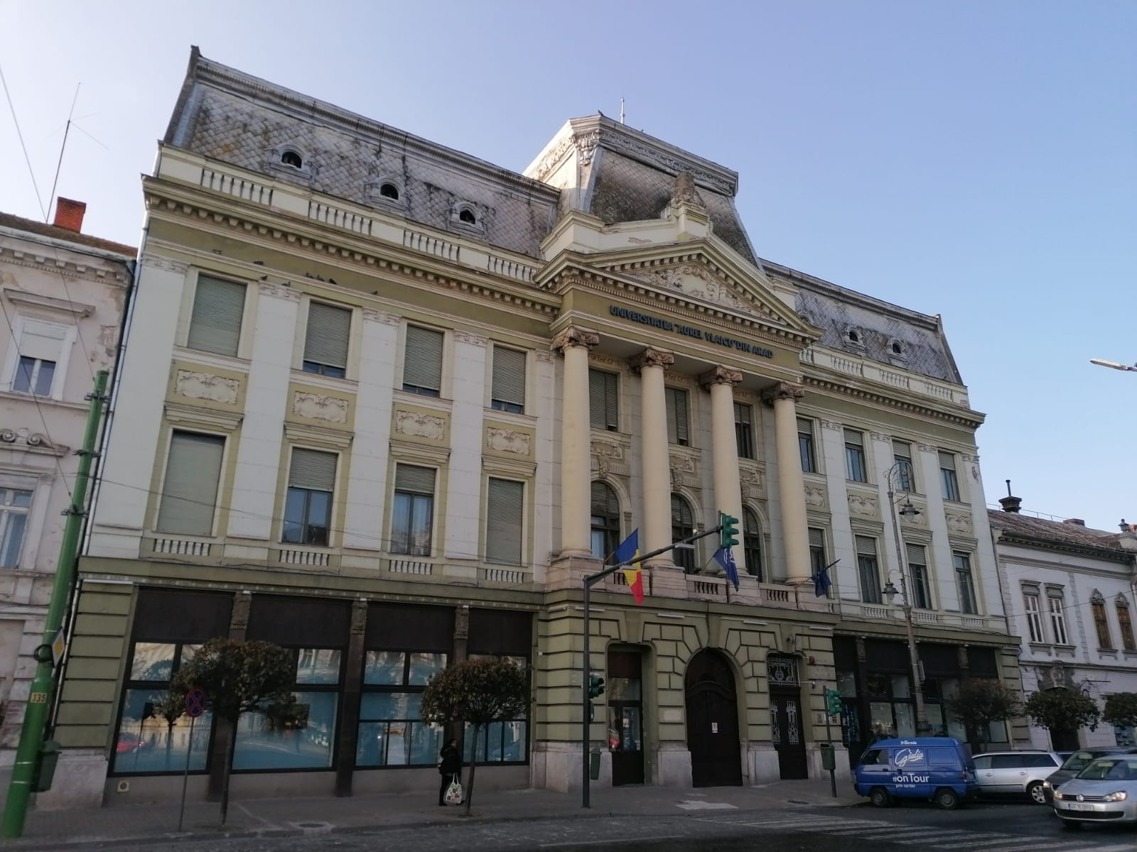 Der Palast der Nationalbank