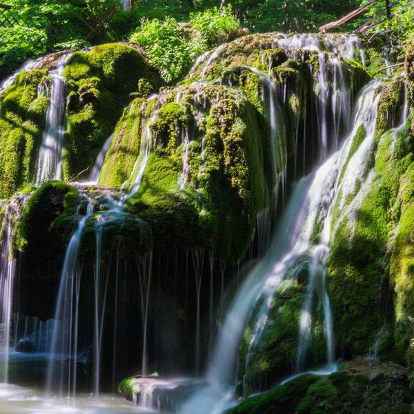 Der Bigar Wasserfall