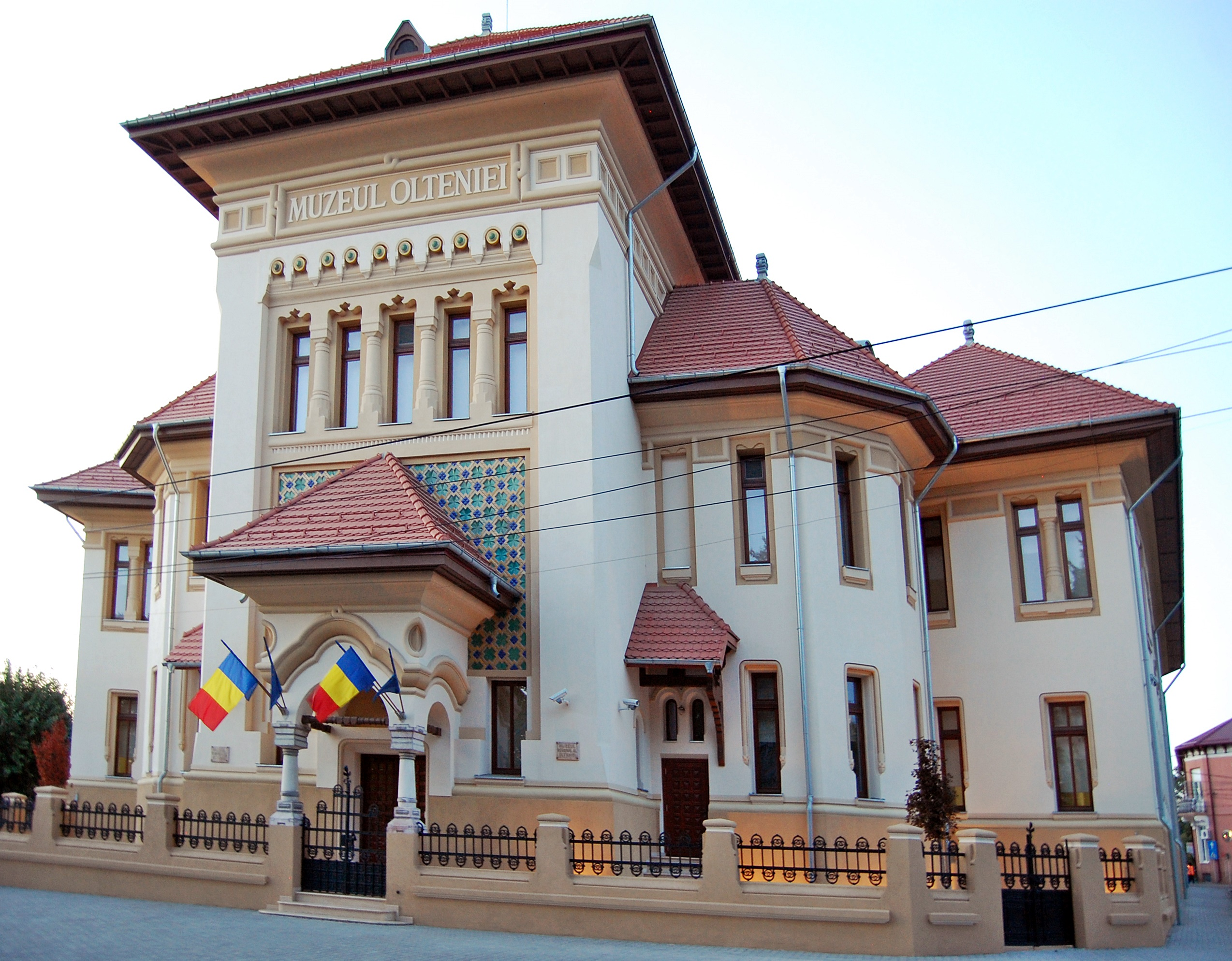Oltenia Museum