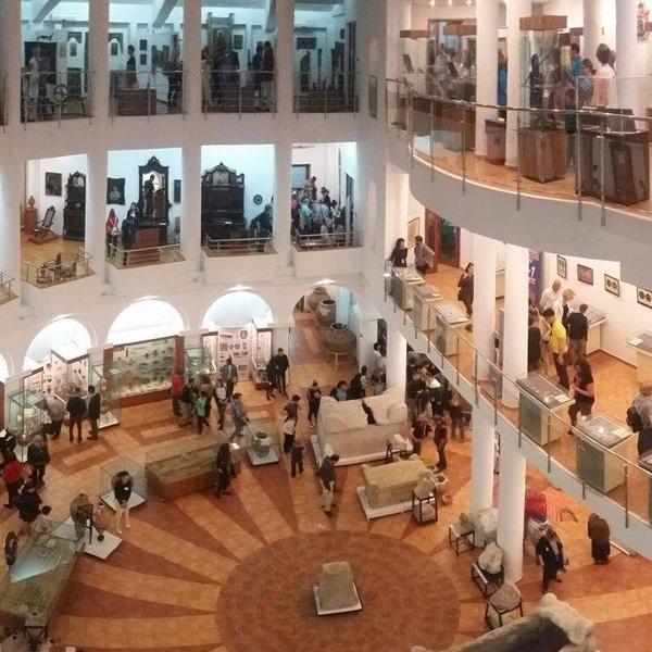 Galati Museum